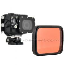 Filtre UR pour AEE S50 Pro