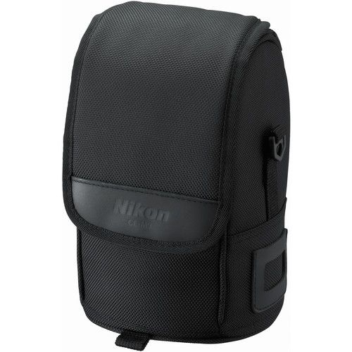 AFS 300mm f/2.8G ED VR II Nikon