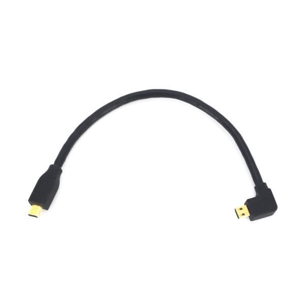 HDMI (D-D) Cable in 200mm Length pour NA-XT2/XH1/A6400 (pour internal connection from HDMI bulkhead to camera)