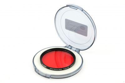 Keldan filtre de spectre D2 pour profondeur de 7 à 15m diamètre 67 mm