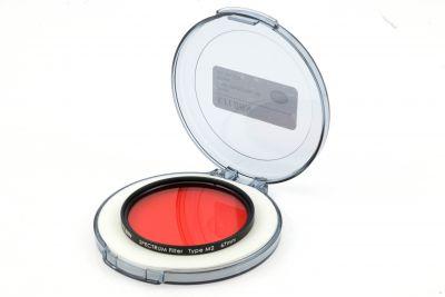Keldan filtre de spectre M2 pour 5 à 12 mètres diamètre 67 mm
