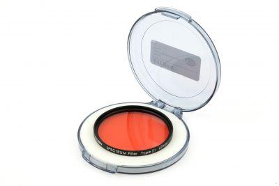 Keldan filtre de spectre S1 pour 2 à 7 mètres diamètre 67 mm