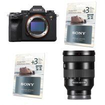 Sony Alpha 1 + Sony FE 24-105 mm f/4 G OSS + 2x extension de garantie 3 ans